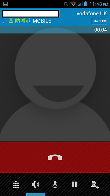 Chinese text in caller id-screenshot_2014-04-17-23-48-28.png