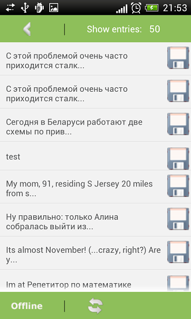 [FREE] ReadAloudME listen any news from social networks, Google Reader, Gmail-screenshot_2012-10-31-21-53-44.png