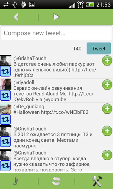 [FREE] ReadAloudME listen any news from social networks, Google Reader, Gmail-screenshot_2012-10-31-21-53-58.png