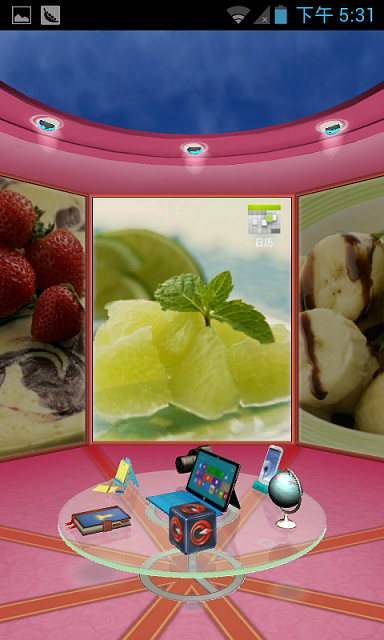[Android App]DIY Your 3D homescreen allows for the coolest mobile phone experience-cropscreenshot_2013-06-19-17-31-40.png