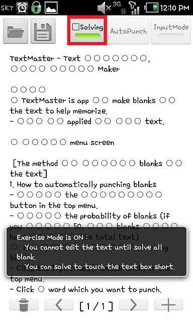 [Free Util] Textmaster - Auto Blanker (memorize)-4.png