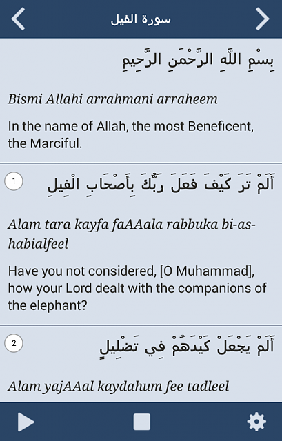 Smart app for Smart Muslims � Last Ten Surahs of Quran-lts-3.png