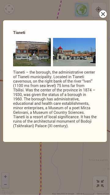 New App for Tourists which provides tours in different countries TravelGIS (Free)-4.png