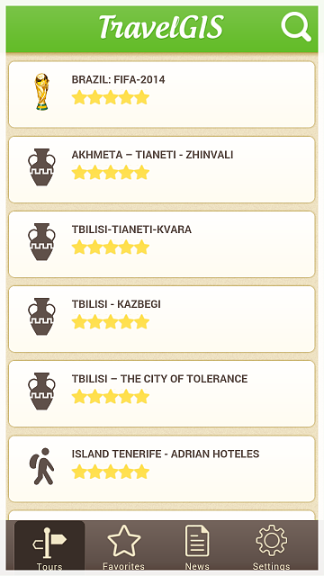 New App for Tourists which provides tours in different countries TravelGIS (Free)-screenshot_2014-06-17-17-27-45-1-.png
