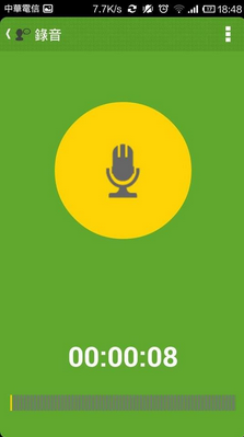 [ iCallMe App ] I Call & Call Me ... a funny and useful free app-2014-01-30-4.00.40.png