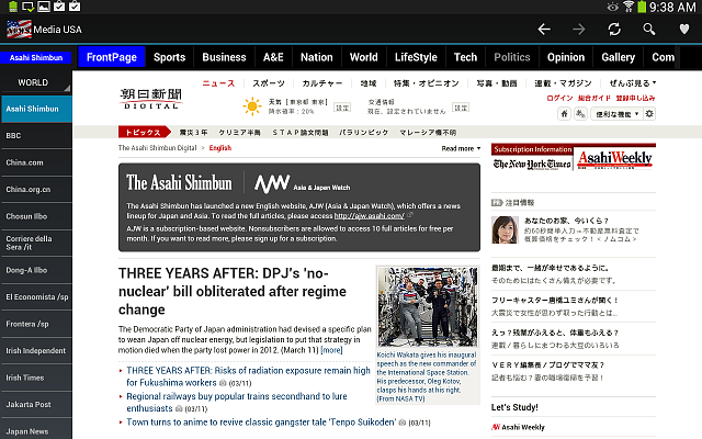 [FREE App]  MediaUSA, best app to read online newspapers?-10_inch_06.png