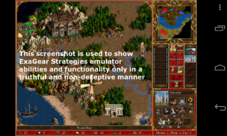 Exagear Strategies, PC games emulator-screenshot_small.png