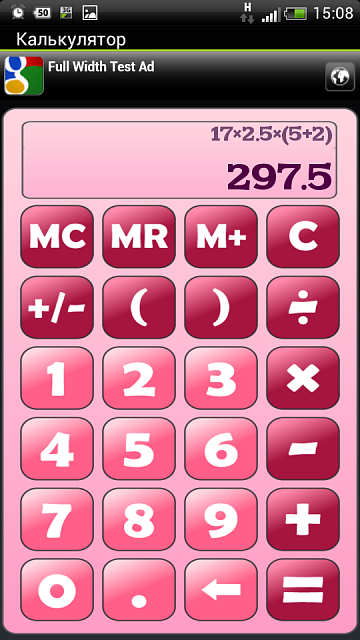 [APP][FREE][2.2+] Simple Calculator with ability to change color-screenshot_2013-08-22-15-08-29.png