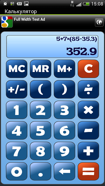 [APP][FREE][2.2+] Simple Calculator with ability to change color-screenshot_2013-08-22-15-08-06.png