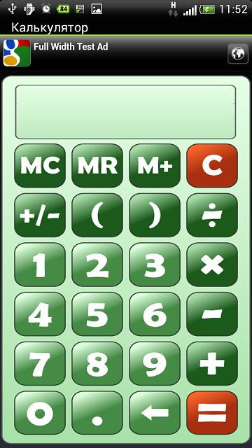 easy calculator app