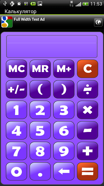 [APP][FREE][2.2+] Simple Calculator with ability to change color-screenshot_2013-08-20-11-53-08.png
