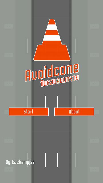 [Free] Avoidcone -- The simple action game that's hard-avoidcone-1.png