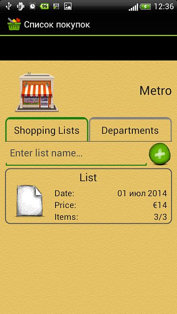 [APP][FREE][2.3+] Shopping List with ability to make own set of departments for different shops.-screenshot_2014-07-01-12-36-16.png