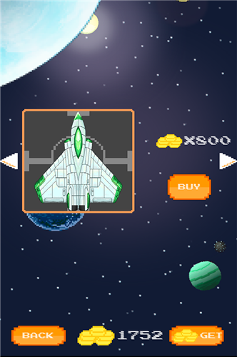 [Game][2.3+] RocketHard -The best online space arcade-3c57e562e905.png