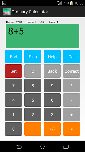 [Free][Aops][No Advertisment] Train your mental calculation by a calculator-screenshot_2014-12-09-22-53-45.png