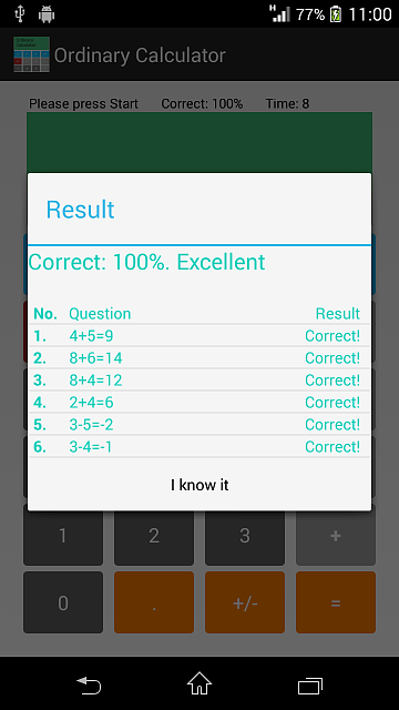[Free][Aops][No Advertisment] Train your mental calculation by a calculator-screenshot_2014-12-09-23-00-43.png