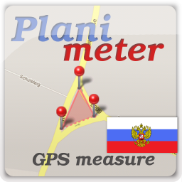 [PAID APP][POST FROM DEVELOPER] Planimeter - area measure. All kinds of measurements on Google Maps.-plm_ico_256_ru.png