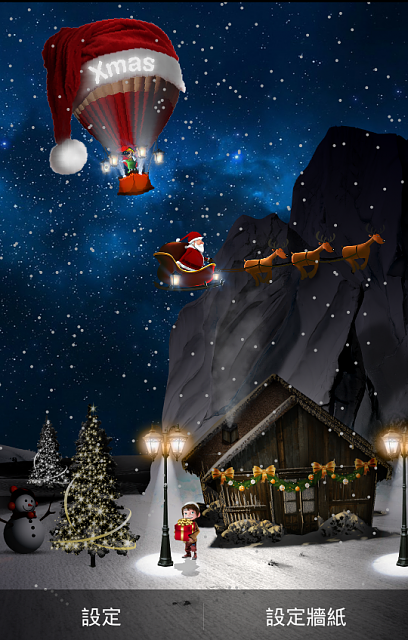 2015 Day & night Christmas Live Wallpaper (Free)-xx1.png