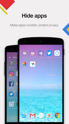 Hide apps and protect privacy with Anole Launcher!-1-1490179090350.jpg