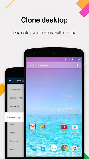 Hide apps and protect privacy with Anole Launcher!-9.jpg