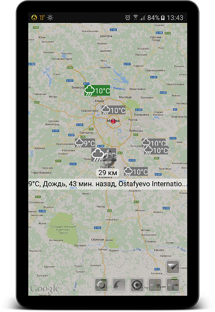 Weather,US Radar,Alerts,Quakes by Elecont software-ru-pnone-map-small.png