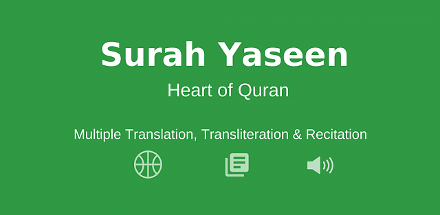 Free APP- Surah Yasin Mp3 With Multiple Languages