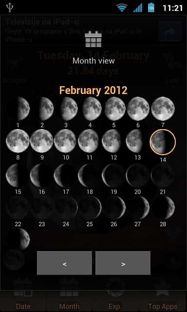 Moon phases-monthview.png