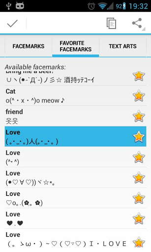 [NEW][APP] ★ Facemarks (♥ NEW text art) ★-8.jpg