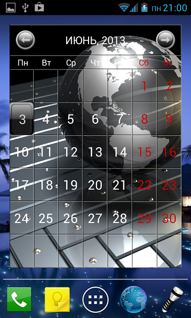 [WIDGET APP][2.3] Julls' Calendar (Developer Post)-screenshot_2013-06-03-21-00-17.png