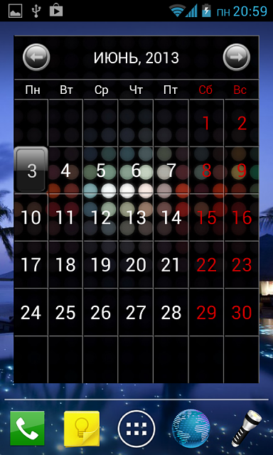 [WIDGET APP][2.3] Julls' Calendar (Developer Post)-screenshot_2013-06-03-20-59-56.png