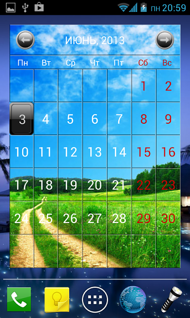 [WIDGET APP][2.3] Julls' Calendar (Developer Post)-screenshot_2013-06-03-20-59-05.png