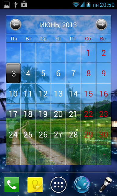 [WIDGET APP][2.3] Julls' Calendar (Developer Post)-screenshot_2013-06-03-20-59-14.png