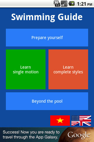 [APP][FREE] Swimming Technique - How to swim-1.png