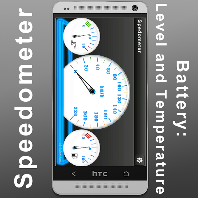 [App Free/Paid] Navigation Tools-speedometer1.png