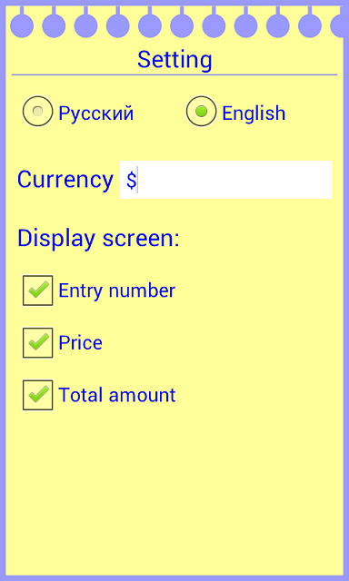Wish List-device-2013-06-26-212835.png
