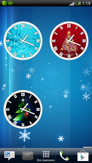 "it's my first app - ""New Year Widgets Free""-2013-12-07_01-19-06.png"
