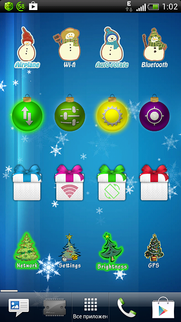 "it's my first app - ""New Year Widgets Free""-2013-12-07_01-02-31.png"