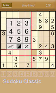 [FREE] Sudoku and Sudoku Solver-unnamed-5.png