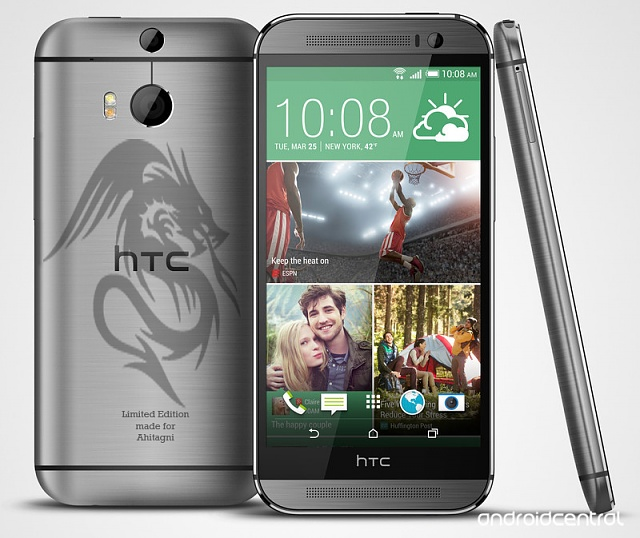 Win the HTC One M8 Phunk Studio Edition No. 1!-htc-one-m8-contest-design-submitted-ahitagni.jpg
