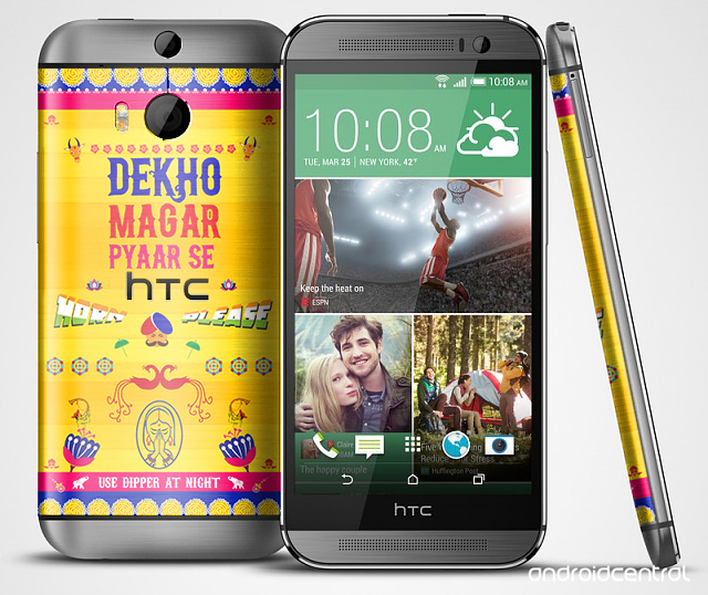 Win the HTC One M8 Phunk Studio Edition No. 1!-htc-one-m8-render4.jpg