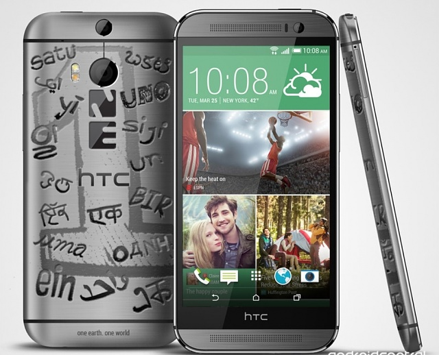 Win the HTC One M8 Phunk Studio Edition No. 1!-oneworld.jpg