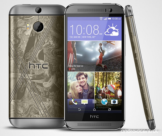 Win the HTC One M8 Phunk Studio Edition No. 1!-htc-one-m8-2.jpg