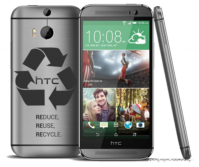 Win the HTC One M8 Phunk Studio Edition No. 1!-entry.jpg
