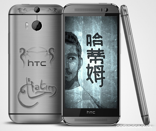 Win the HTC One M8 Phunk Studio Edition No. 1!-htc-one-m8-rendered.jpg