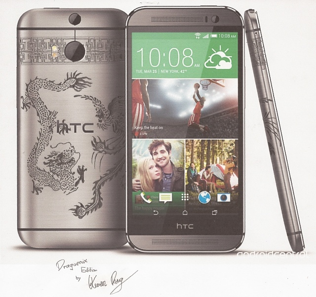 Win the HTC One M8 Phunk Studio Edition No. 1!-optimized-a12dghjw24c6apsyxcfyaqaqy.jpg