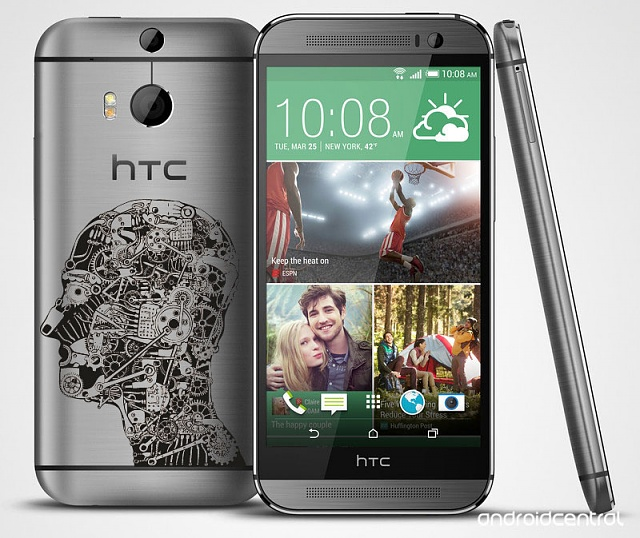 Win the HTC One M8 Phunk Studio Edition No. 1!-htc-entry.jpg