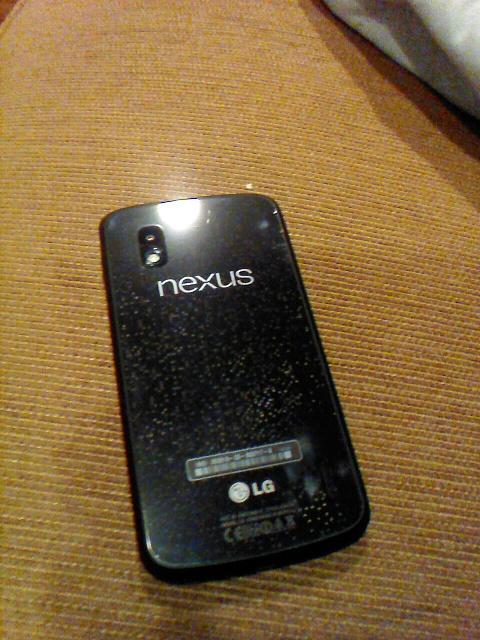 Win a Nexus 4 charging orb from Android Central-camerazoom-20130228095325576.jpg