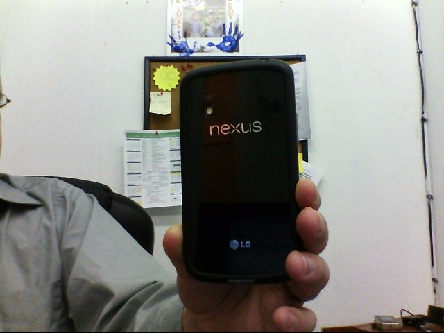 Win a Nexus 4 charging orb from Android Central-image_sb_0.jpg
