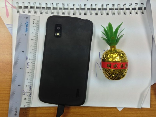 Win a Nexus 4 charging orb from Android Central-img-20130301-wa0001.jpg