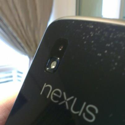 Win a Nexus 4 charging orb from Android Central-myn4.jpg